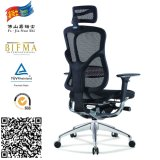 Сетка High Back Ergonomic Office Chair с 3D PU Armrest