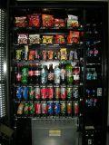 Закуски и напитки Торговый автомат (VCM5000)