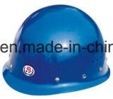 隆起の帽子、安全ヘルメット/高品質の熱い産業安全のヘルメット、構築の安全ヘルメット、アメリカの安全ヘルメット