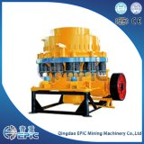 Steinbruch-Steinzerkleinerungsmaschine, Simons Kegel-Zerkleinerungsmaschine