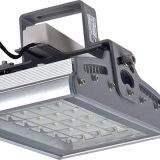 30W IP65 de Baai High Light van Indoor LED