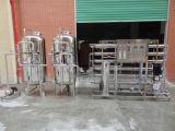 2tph RO 급수 여과기 또는 광수 처리 공장 또는 역삼투 물 정화기 시스템