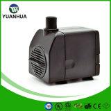 浸水許容の電気水ポンプモーター価格