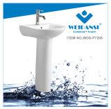 Тазик мытья постамента раковины мытья Weidansi керамический (WDS-P7205)