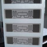Fabricante del extranjero 9662 del embutido de la frecuencia ultraelevada