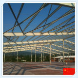 中国の高力鉄骨構造の建物