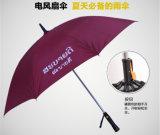 مظلة مع [إلكتريك فن]/[إلكتريك فن] لأنّ المظلة/ترقية لعبة غولف [أومبرلّ-س049]
