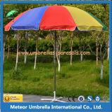 중간 란 둥근 정원 옥외 우산