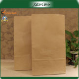 250GSM Art Paper Quality Wholesale Shopping Gift Bag