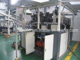 máquina del moldeo por insuflación de aire comprimido de la botella redonda del animal doméstico de 10L 2cavities con Ce