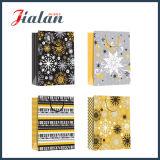 Zwei Seiten-voller Drucken-Firmenzeichen-Entwurf gedruckter Papierverpackungs-Beutel