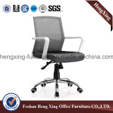 Chaise moderne d'ordinateur de bureau de personnel de la maille $39 (HX-5D095)
