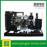 Type ouvert à un aimant permanent générateur de Fujian avec le contrôleur de Smartgen