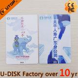 Outstanding Company/Name/Kreditkarte USB-Stock (YT-3101L13)