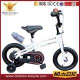 鋼鉄安い中断子供の自転車
