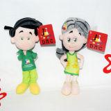 Plüsch-Karikatur-Jungen-Marionetten-Puppe