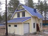 صنع تضمينيّ/متحرّك/[برفب]/فولاذ منزل لأنّ معيشة خاصّ