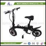 China-preiswerte Großhandelsfalten-elektrisches Fahrrad