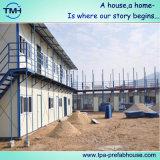 사이트에 강철 프레임 Prefabricated 집