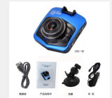 170 Degrees HD Camera Night Vision Car Safety Car DVR