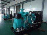LNG, CNG, LPG, Methane를 가진 가스 Generator Set