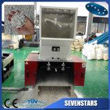 PC de la serie utilizar la pequeña de reciclaje de plástico Grinder trituradora para la venta