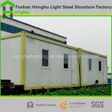 Camera del contenitore di basso costo di alta qualità con le attrezzature dell'interno