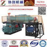機械装置を作る固体および空の煉瓦