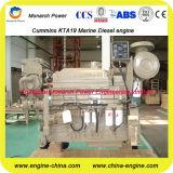 Двигатель движения вперед Cummins морской тепловозный в низкой цене (KT19-M-365/KT19-M-380/KT19-M-425/KTA19-M-470)