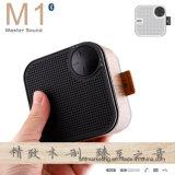 Bluetoothの小型木の無線ステレオスピーカー