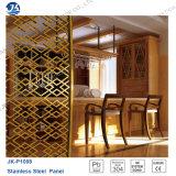 Edelstahl-Metalllaser-Schnitt-Trennwand-dekoratives Panel