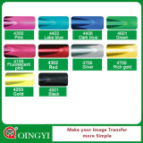 Qingyi織物のための卸し売りニースの金属DIYの熱伝達のビニール
