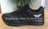 Heißer Verkaufs-Form-beiläufiger Sport-laufende Schuhe