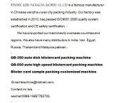 QB-350 PVC Blister Máquina de embalaje con papel