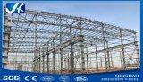 Magazzino prefabbricato prefabbricato della costruzione della struttura d'acciaio di prezzi della Cina/magazzino prefabbricato/magazzino/workshop