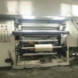 BOPP를 위한 기계, PVC, CPP 의 애완 동물 필름을 인쇄하는 자동 색깔 기록기 윤전 그라비어