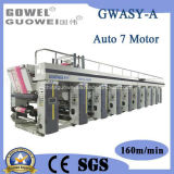 7 모터를 가진 기계를 인쇄하는 고속 8개의 색깔 윤전 그라비어