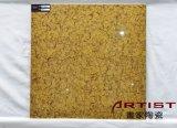 Плитка среды обитания золотистого кристалла гранита Sun микро- Polished