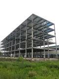 軽い鉄骨構造のプレハブの建物