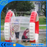 熱い販売安い水公園の人間のハムスター水車輪