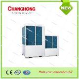 Changhong 8HP-24HP商業Vrfのエアコン