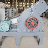 採鉱機械のための新しいデザインハンマー・クラッシャー