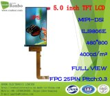 """5.0 """" écran élevé de TFT LCD de la luminance 400CD/M2 d'IPS 480*800 Mipi 25pin"""