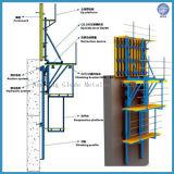 適用範囲が広い自己上昇の型枠の構築