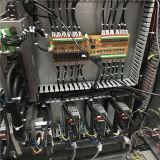 가득 차있는 자동적인 접착제 분배 기계