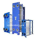 냉각 발전기 유압 기름 (M15)를 위한 격판덮개 열교환기