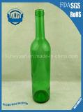 750mlgreen透過無鉛赤ワインのガラスビン