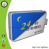 屋外の表示LED照明印およびライトボックス