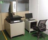 Zuiver CNC Machinaal bewerkte Communicatie van het Aluminium Delen
