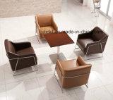 Einzelsitz-Leder-Empfang-Sofa-moderne Büro-Möbel (UL-S315)